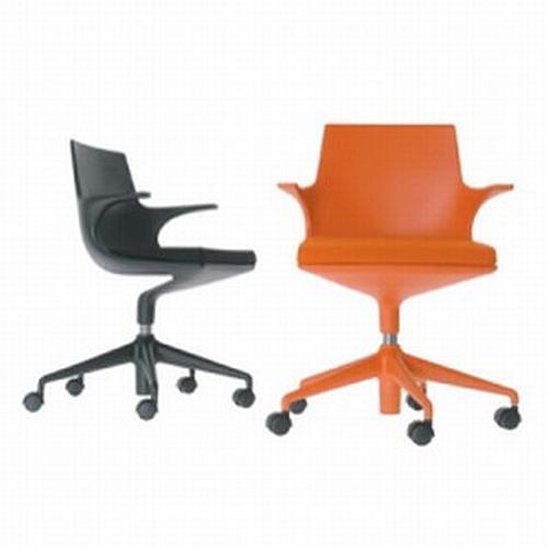 Spoon Chair Antonio Citterio