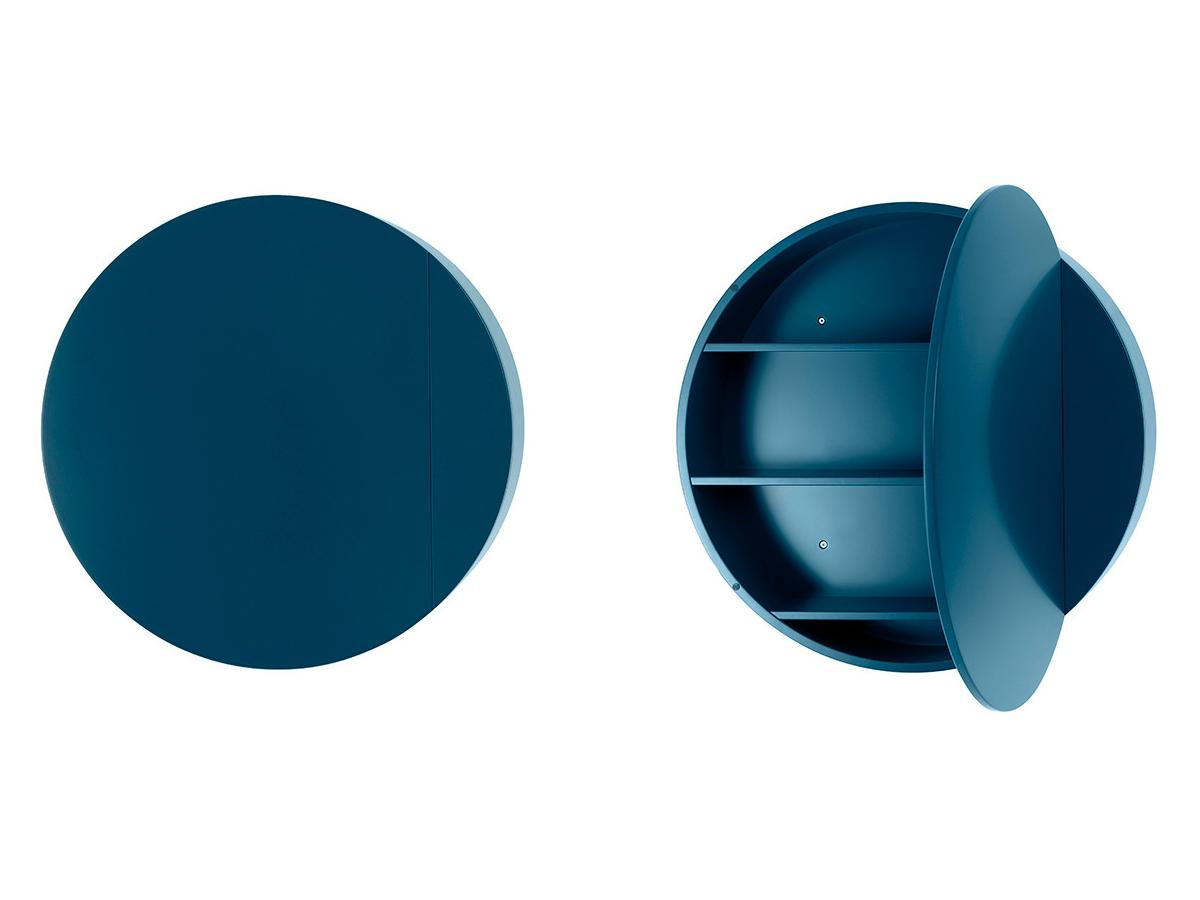 SIMETRIA Wandschrank, Kreis, 70 cm Durchmesser