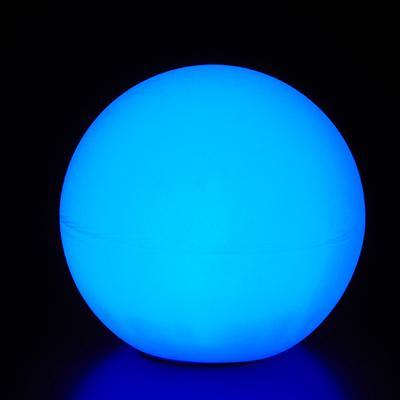 GLOBO 50er Leuchtkugel mit Akku / LED, 50 cm